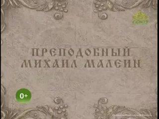 "Видео от Храм ""В скорбех и печалех Утешение"""
