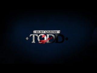 Видео от Рок База