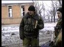 в январе 1996-го года, в пвд 691-го отряда 67-й бригады спецназа ГРУ на Ханкале.