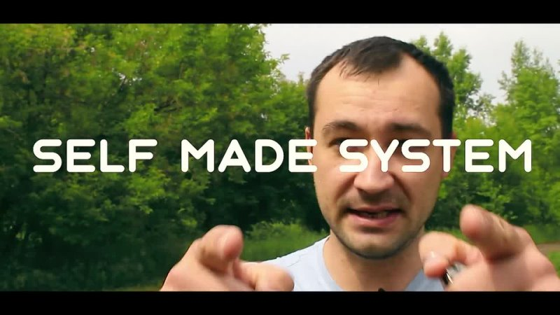 SELF MADE SYSTEM FORSAGE