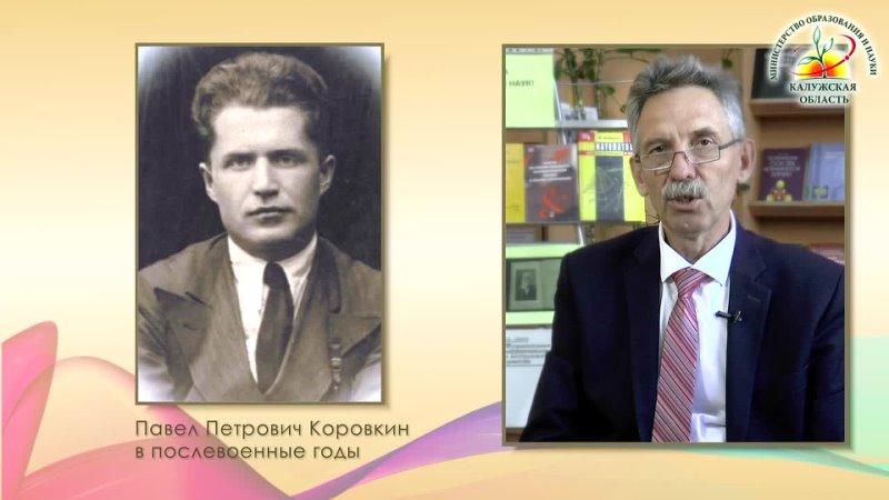 Сергей Кривов Научная родословная математиков КГУ
