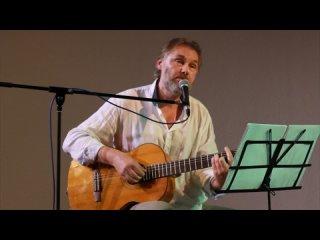 Александр Ивашкевич в Друскининкай рассказал о жизни и о любви