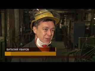 Видео от Первый УВЗ. Нижний Тагил