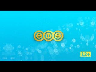 Видео от Телеканал «Вся Уфа»