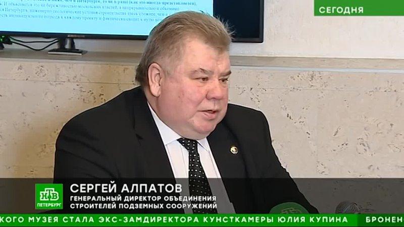 Метрострой в тупике как увеличить количество станций подземки в Петербурге