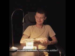 Максим Удод | Наставник наставников kullanıcısından video