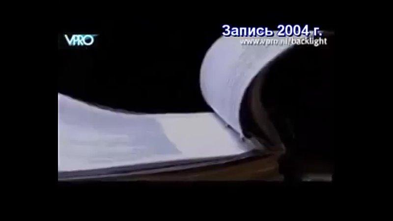 ЖИРИНОВСКИЙ О ВЗРЫВЕ ДОМА mp4