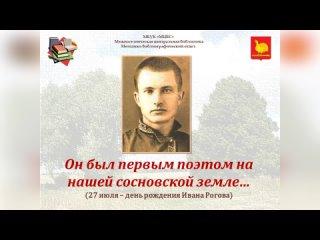 Видео от Татьяны Майоровой