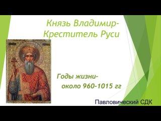 Video von Pawlowitscheski-Dom-Kultury Sdk