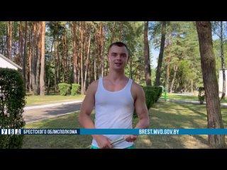 Видео от УВД Брестского облисполкома