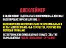 PeeKey Games DayZ STALKER RP 1я серия ПРИБЫТИЕ В ЧЗО / Shadow of chernobyl New Story server