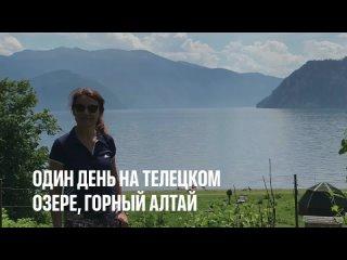 Vídeo de Oksana Belkova