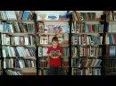 Конкурс чтецов Артём Янин, 8 лет, стихотворение Родной край