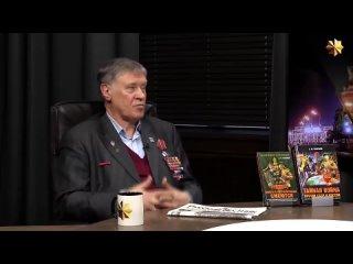Ветеран КГБ раскрывает тайны Лубянки!Чекисты с лубянки охраняют вывозимое ворованное жидами у России золото