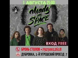 Видео от NIGHT TRAIN SALOON / БАР ДЛЯ БАЙКЕРОВ / МОСКВА
