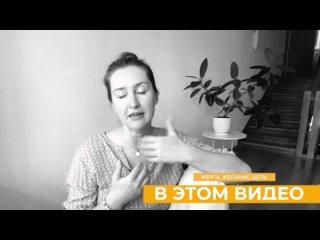 Video by Ekaterina Kotova