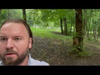 Video by Boris Balmont