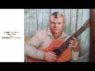 Портрет по фото во Владимире, по России, СНГ kullanıcısından video