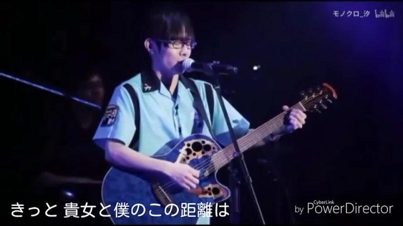 OST Дюрарара 2 Продолжение OVA ED вариант 2
