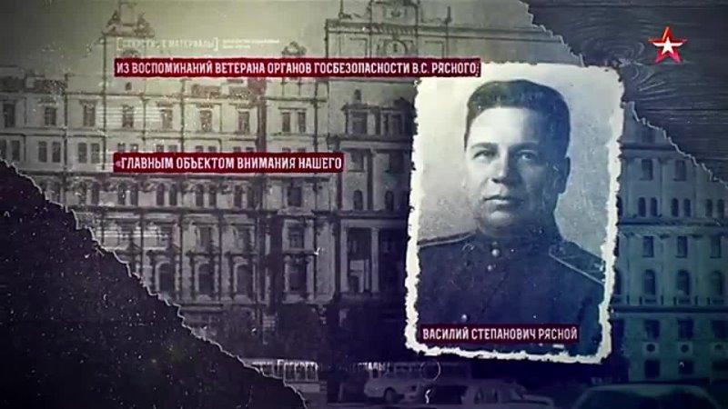 О чем не знал Берлин Секретные материалы с Андреем Луговым