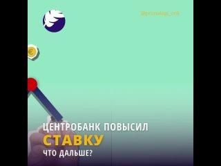 ОБЛАСТНАЯ НАЛОГОВАЯ КОНСУЛЬТАЦИЯ kullanıcısından video
