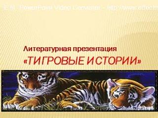 来自Biblioteka Belyaevskaya-Biblioteka的视频