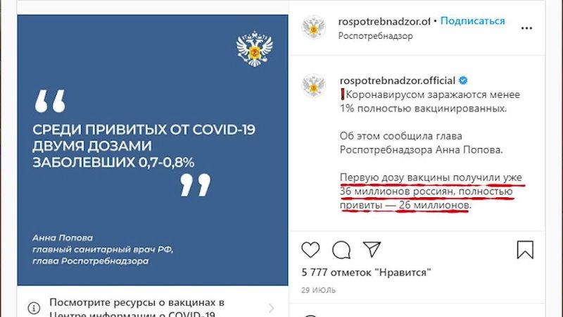 30 08 2021 Кургинян Эпидемия страха и недоверия в России и прогрессирующий рассеянный склероз в Кремле