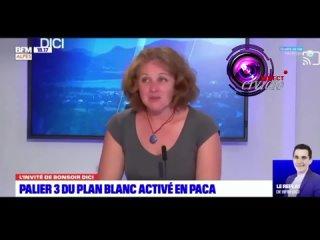 Видео от Didier Patard