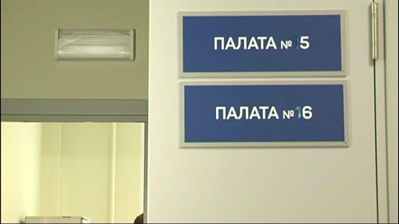 В Курск съехались ведущие онкологи страны