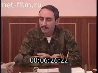 [История ЧРИ] Дудаев Джохар Мусаевич, середина ноября 1991 года.