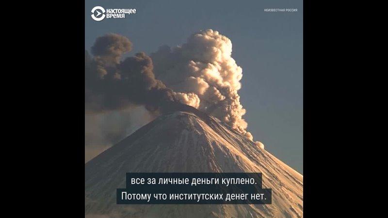 """Неизвестная Россия"""" Камчатка Ключи к вулканам"""