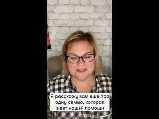 Video by Amway #ЯвОтвете