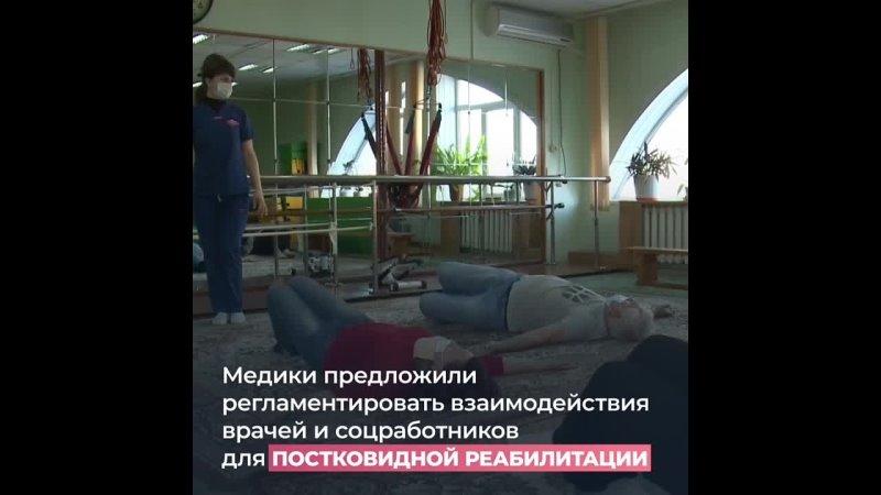 Видео от Эмилии Троценко