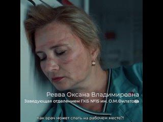 Видео от Фанзиля Чингизова
