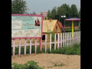 Видео от Комсомольский муниципальный район