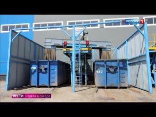 Переработка отходов: энергия из мусора