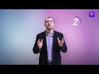 Презентация компании Kok Play  за 7 минут(360P).mp4