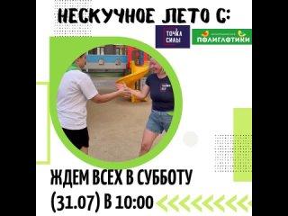 Языковой центр Полиглотики на Дыбенко kullanıcısından video