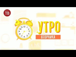 """""""Утро"""" на """"Оплот ТВ"""""""