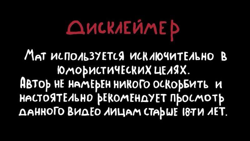 Смит КОРПОРАЦИЯ МОНСТРОВ ИГРА