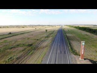 Видео от Министерство образования и науки Алтайского края
