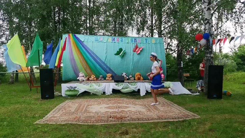 Тутти Фрути Капитан с Старый Двор
