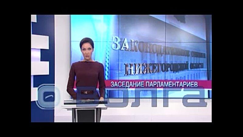 Видео от Телекомпания Волга