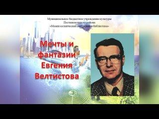 Vídeo de Детская Библиотека Песчанокопского района
