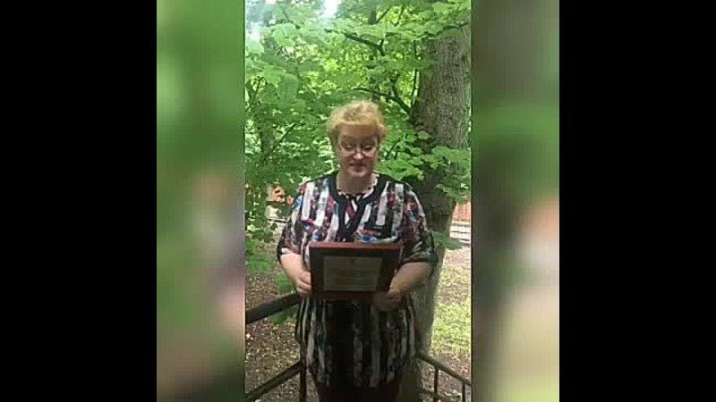 Видео от Евгении Симахиной