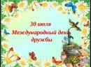 Video20210730_063942.mp4