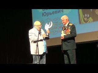 Василий Юрьевич Тегза юбилей (СПб, Концертный зал,  г. часть 2) вид. 2961