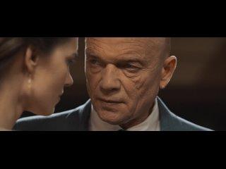 Cyдьбa_дuвepcaнтa (2020) / Как в кино
