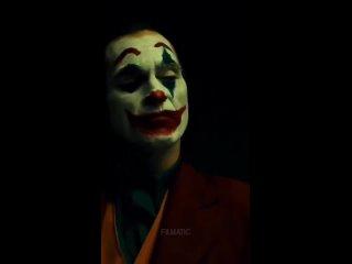 😰/Джокер/🤡