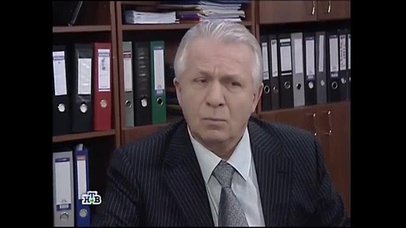 Возвращение Мухтара 5 сезон 75 серия Будильник 360p